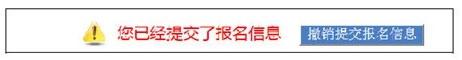 sbf_胜博发_胜博发娱乐_胜博发手机登录注册_2018年卫生资格考试报名操作分步详解