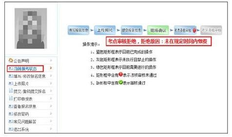 胜博发娱乐官方指定唯一入口注册登录游戏_2018年卫生资格考试报名操作