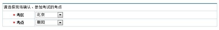 胜博发娱乐官方指定唯一入口注册登录游戏_2018年卫生专业技术资格考试报名操作