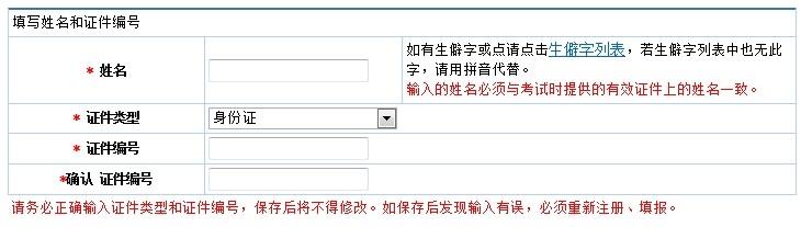sbf_胜博发_胜博发娱乐_胜博发手机登录注册_2018年卫生资格考试报名操作