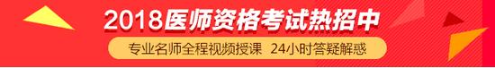 胜博发娱乐官方指定唯一入口注册登录游戏_2018年胜博发资格考试辅导培训课程
