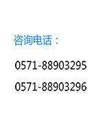 浙江省执业药师考前培训