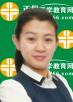 中西医医师辅导名师江南