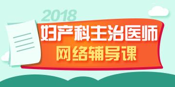 sbf_胜博发_胜博发娱乐_胜博发手机登录注册_2018年妇产科胜博发招生方案