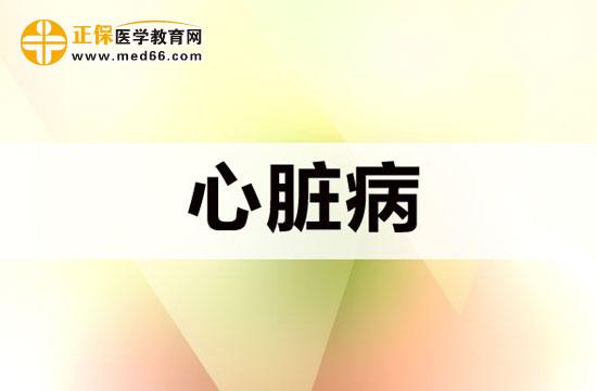 胜博发娱乐官方指定唯一入口注册登录游戏_哪些因素会导致先天性心脏病