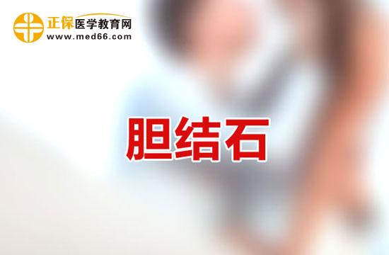 安徽省有哪些医院治疗胆结石比较好