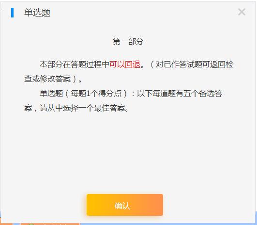 胜博发娱乐官方指定唯一入口注册登录游戏_卫生资格人机考试模拟系统-题型介绍