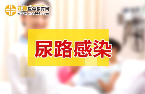 女性尿道炎的症状图片