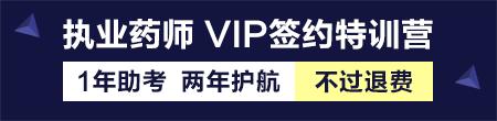 """医学网618-强助攻冲刺""""烤""""季,618踏上""""证""""途"""