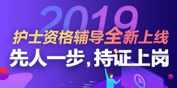sbf_胜博发_胜博发娱乐_胜博发手机登录注册_2018年护士资格考试现场报道