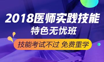 sbf_胜博发_胜博发娱乐_胜博发手机登录注册_2018年技能特色无忧班