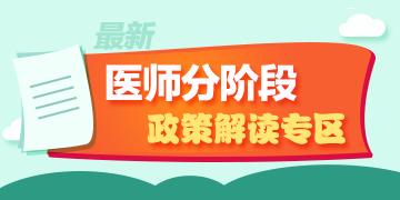 sbf_胜博发_胜博发娱乐_胜博发手机登录注册_胜博发分阶段政策解读