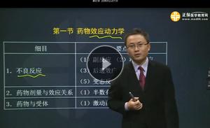 sbf_胜博发_胜博发娱乐_胜博发手机登录注册_运动系统