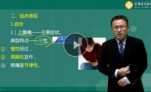 胜博发娱乐官方指定唯一入口注册登录游戏_全科医疗