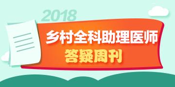 sbf_胜博发_胜博发娱乐_胜博发手机登录注册_答疑周刊