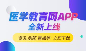 龙8娱乐网APP下载