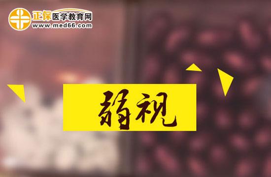 胜博发娱乐官方指定唯一入口注册登录游戏_弱视