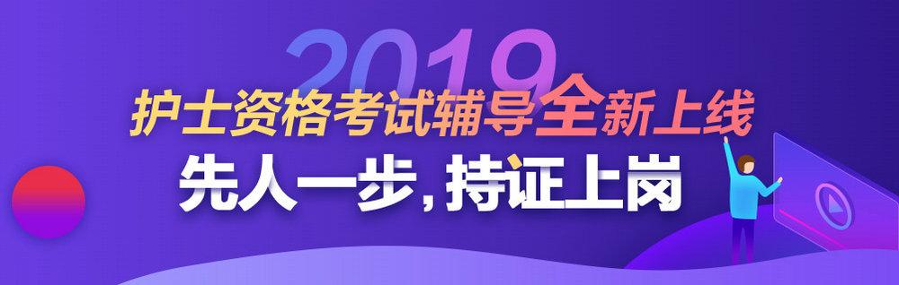 2019年最新注册赠送体验金资格考试辅导全新上线