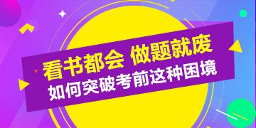 胜博发娱乐官方指定唯一入口注册登录游戏_2018年口腔助理胜博发辅导