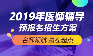 2018年龙8国际面授班