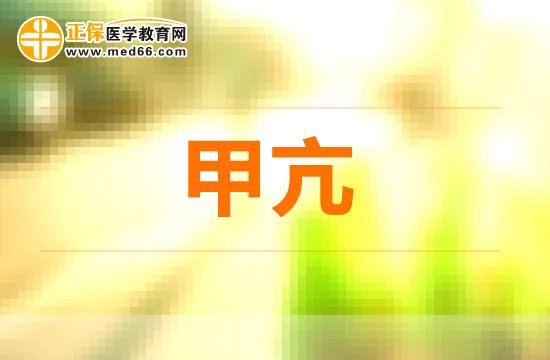胜博发娱乐官方指定唯一入口注册登录游戏_甲亢