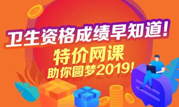 胜博发娱乐官方指定唯一入口注册登录游戏_2018年卫生资格考试成绩查询早知道!