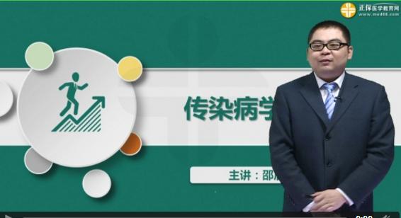 2019年临床助理医师新课陆续开通中