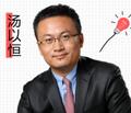 """免费直播�O""""爽""""12奋斗季 拼搏不言弃"""