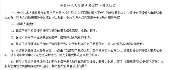 http://zg.cpta.com.cn/examfront/register/login2j.jsp