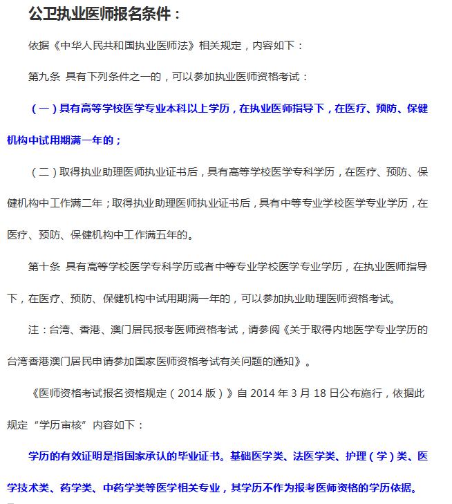 江苏省医疗统考成绩图片