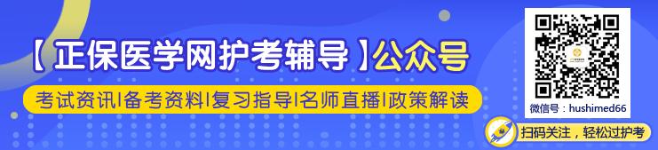 注册送18体验金网址资格考试公众号