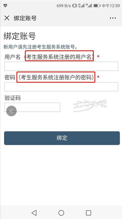 2019年中医执业医师资格考试官方报名新招式,不看将错过报名!