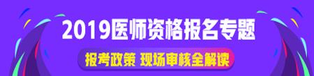 2019年澳门金沙网上娱乐面授辅导课程全面招生