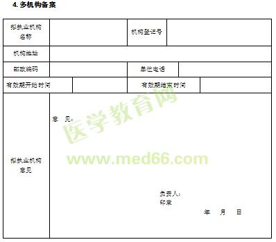 qq申请号码免费申请6位_8位qq号码免费申请_qq注册8位申请号码