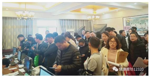 河北永清县2019年度医师资格考试现场报名审核工作顺利完成,审核通过3747人