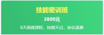 北京中西医执业/助理医师实践技能面授时间安排表