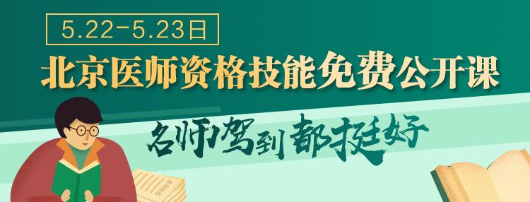 5.22/23技能公开课
