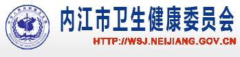 四川内江市2019年临床执业医师综合笔试缴费时间和地点公布!