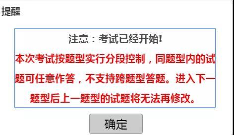 广东省医师协会:2019年医师资格考试医学综合笔试新变化!