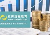 """医学教育网获 """"2019年度行业影响力品牌"""""""