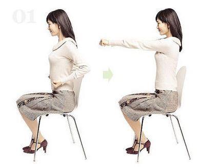 办公室瑜伽成就全能美人 - 遂心 - 零碎的记忆,散落的心情