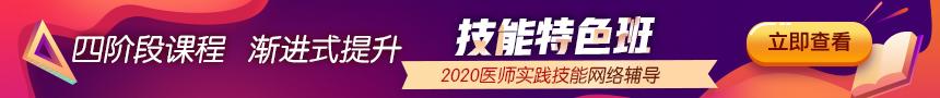 2020年凤凰彩票购彩特色班