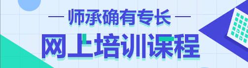 湖南省2019年传统师承出师证书发放时间