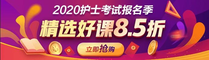 【直播回放】2月3日谭杨讲解中医最新大纲核心变动及应对策略