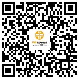 【录播回放】叶冬解读2020乡村全科助理医师报名解析/备考指导!