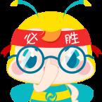 【备考手册】2020公卫执业/助理医师考试复习攻略!