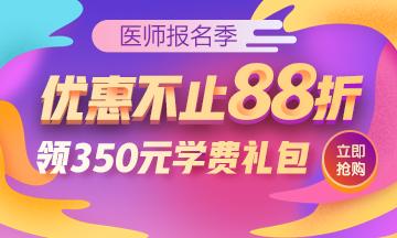 2020年凤凰彩票购彩课程88折优惠