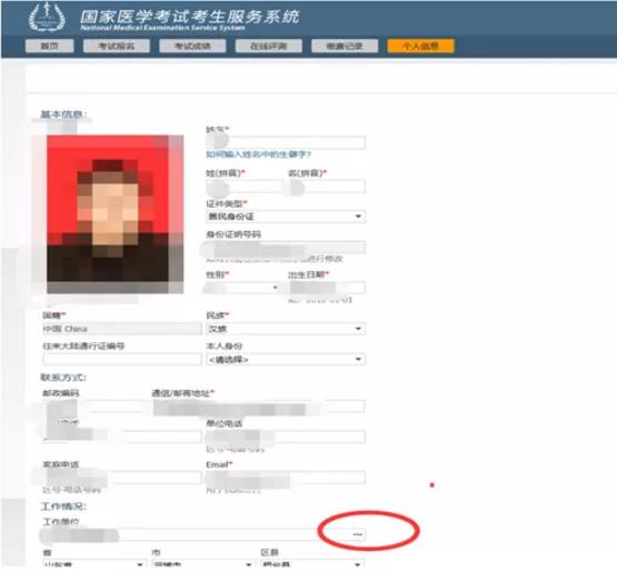 淄博医师资格考试新增单位1