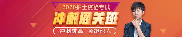 m站1-信息上方广告图