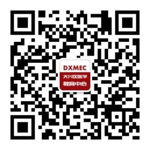 2020年度北京考区大兴考点中医执业助理医师资格考试现场审核时间